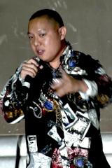 Eddie Huang birthday