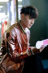 Huang Zitao birthday