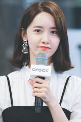 Im Yoon-ah birthday