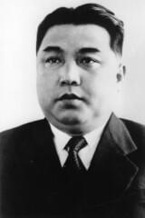 Kim Il-sung birthday