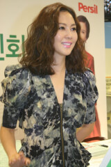 Kim Nam-joo birthday