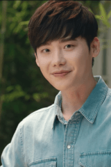 Lee Jong-suk birthday