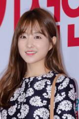 Park Bo-young birthday