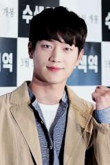 Seo Kang-joon birthday