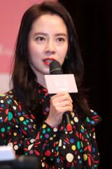 Song Ji-hyo birthday