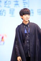 Wang Junkai birthday