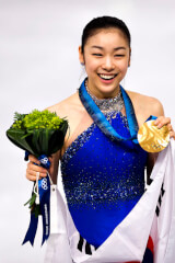 Yuna Kim birthday